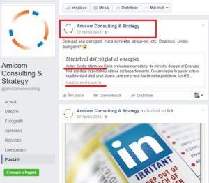 marincea-amicom-facebook